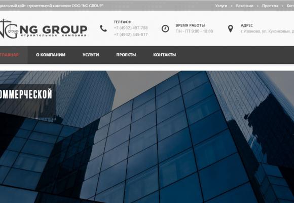 Мы обновили сайт