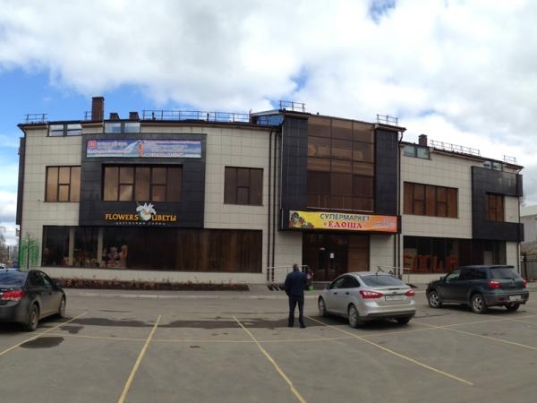Новый Центр