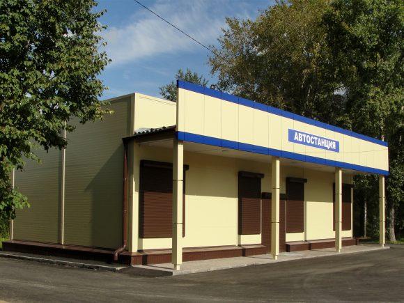 Автостанция Ивановская обл., г. Родники