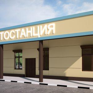 Автостанция Ивановская обл., г. Родники (эскиз)